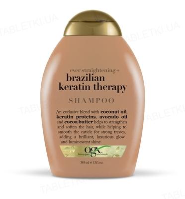 Шампунь Ogx Brazilian Keratin Smooth Pазглаживающий для укрепления волос, 385 мл