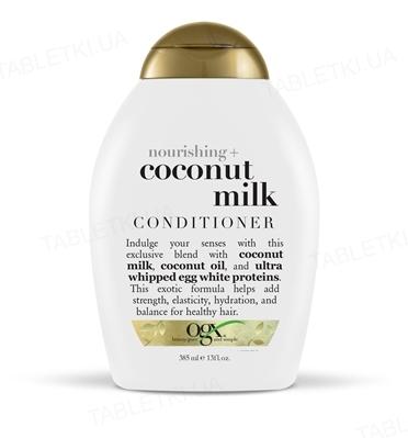 Кондиционер Ogx Coconut Milk Питательный с кокосовым молоком, 385 мл