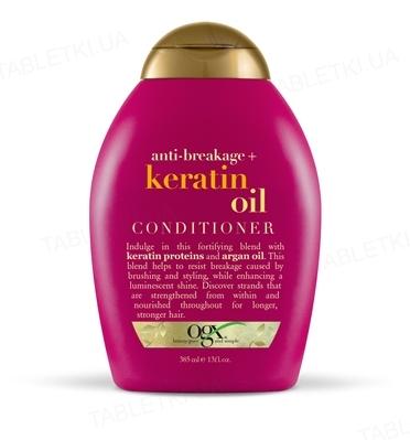 Кондиционер Ogx Keratin Oil С кератиновым маслом, 385 мл