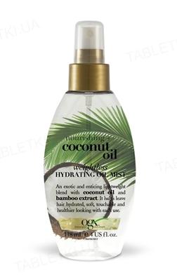 Масло-спрей для волос Ogx Coconut Oil Увлажняющее с кокосовым маслом легкое, 118 мл