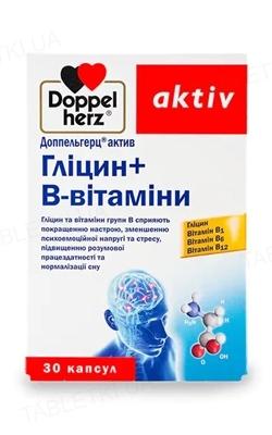 Доппельгерц актив Гліцин+ В-Вітаміни капсули №30 (10х3)