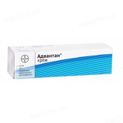 Адвантан крем 0.1 % по 15 г в тубах