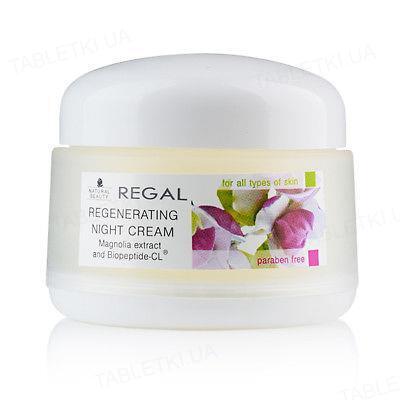 Крем ночной Regal Natural Beauty Восстанавливающий, 50 мл