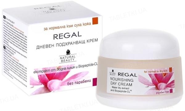 Крем дневной Regal Natural Beauty питательный для нормальной и сухой кожи, 50 мл