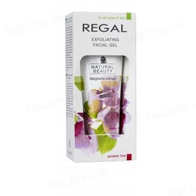 Гель эксфолиирующий Regal Natural Beauty для всех типов кожи, 100 мл