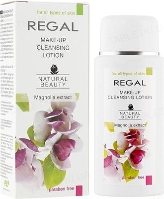 Лосьон Regal Natural Beauty для демакияжа для всех типов кожи, 135 мл