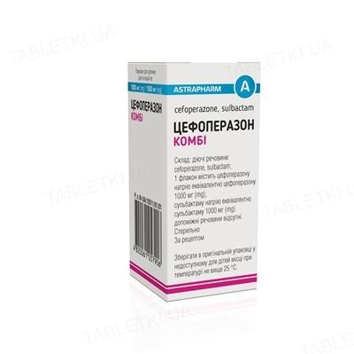 Цефоперазон комби порошок для р-ра д/ин. по 1000 мг/1000 мг №1 во флак.