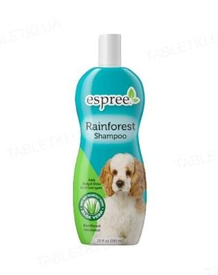 Шампунь для собак Espree Rainforest Shampoo с ароматом тропического леса, 355 мл