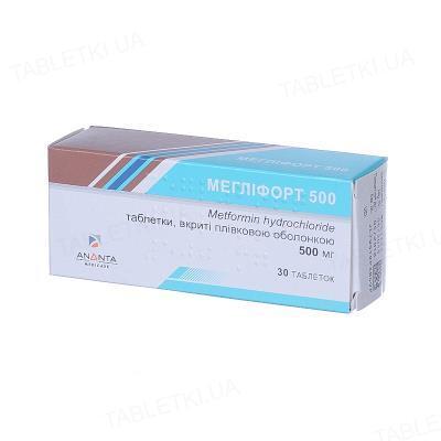 Меглифорт 500 таблетки, п/плен. обол. по 500 мг №30 (10х3)