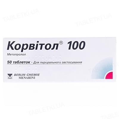 Корвитол 100 таблетки по 100 мг №50 (10х5)