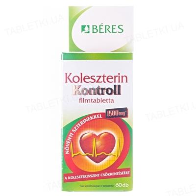 Береш Холестерин Контроль таблетки, покрытые пленочной оболочкой, №60