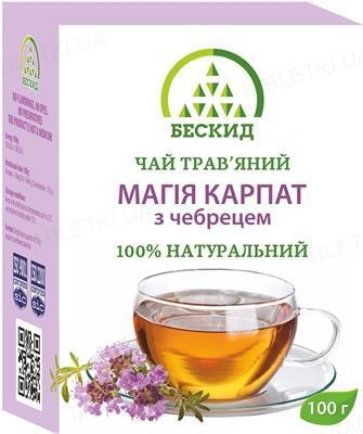 Чай травяной Бескид Магия Карпат с чабрецом, 100 г