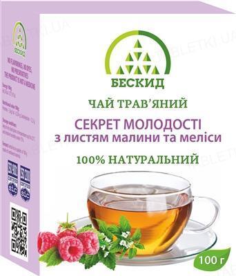 Чай травяной Бескид Секрет молодости, с листьем малины и мелиссы, 100 г