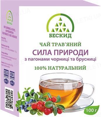 Чай травяной Бескид Сила природы с побегами черники и брусники, 100 г