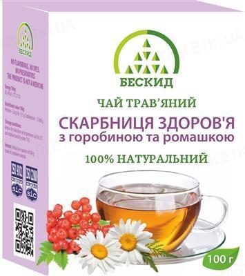 Чай травяной Бескид Сокровищница здоровья с рябиной и ромашкой, 100 г