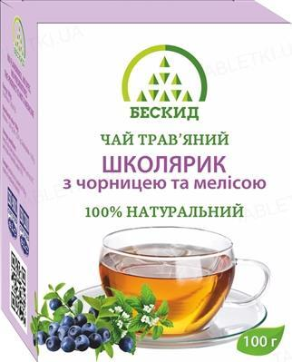 Чай травяной Бескид Школьник с черникой и мелиссой, 100 г