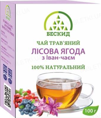 Чай травяной Бескид Лесная ягода с Иван-Чаем, 100 г