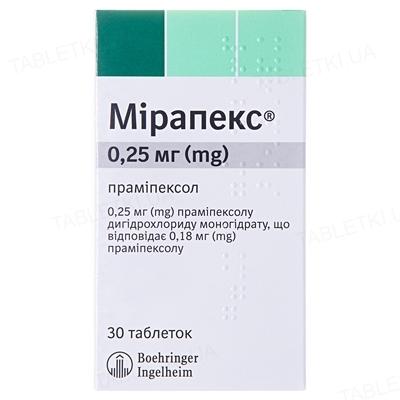 Мирапекс таблетки по 0.25 мг №30 (10х3)