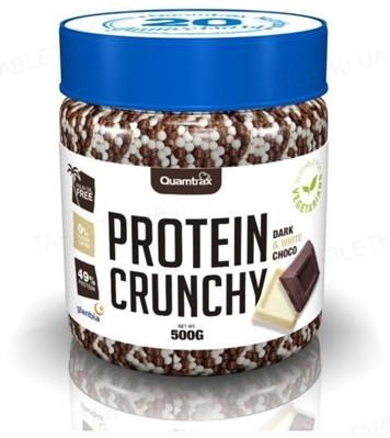 Злаковые шарики Quamtrax Protein Crunchy balls Dark & White Choco, 500 г