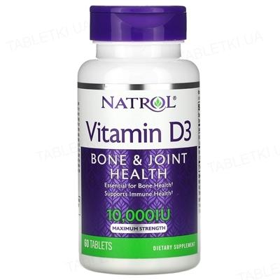 Витамины Natrol Vitamin D3 10000IU, 60 таблеток