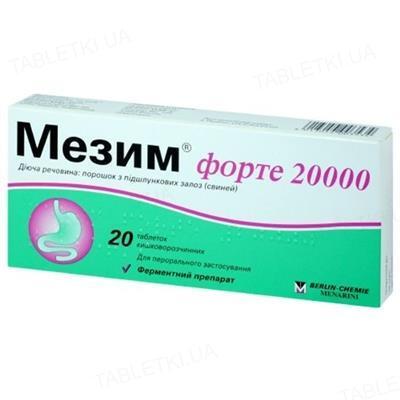 Мезим форте 20000 таблетки киш./розч. №20 (10х2)
