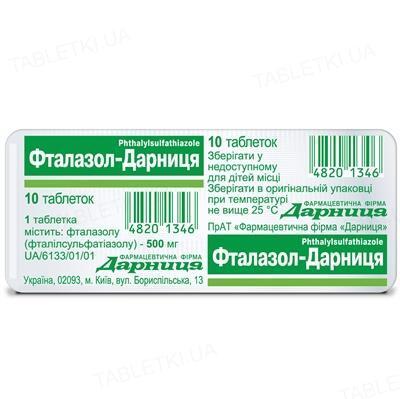 Фталазол-Дарниця таблетки по 0.5 г №10