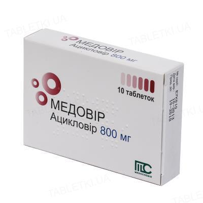Медовир таблетки по 800 мг №10