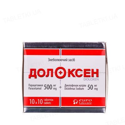 Долоксен таблетки, в/плів. обол. №100 (10х10)
