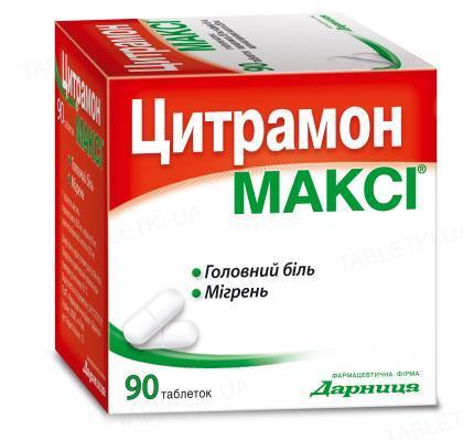 Цитрамон макси таблетки №90 (10х9)