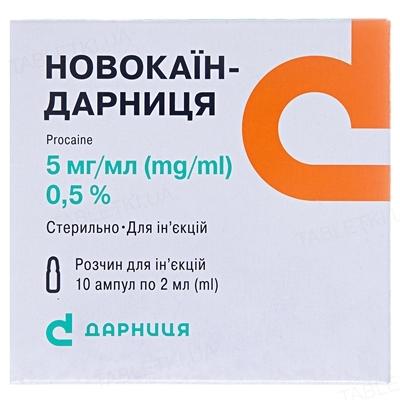 Новокаин-Дарница раствор д/ин. 0.5 % по 2 мл №10 в амп.