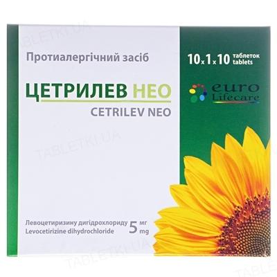 Цетрилев нео таблетки, п/плен. обол. по 5 мг №100 (10х10)
