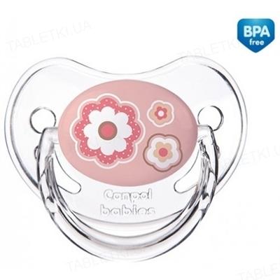 Пустышка силиконовая Canpol Babies Newborn baby анатомическая 22 / 565_pin, 0-6 месяцев, 1 штука