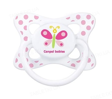 Пустышка силиконовая Canpol Babies Каникулы симметричная 23/461, 6-18 месяцев, 1 штука