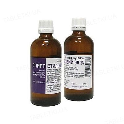 Спирт етиловий 96% розчин д/зовн. заст. 96 % по 100 мл у флак.