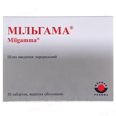 Мильгамма таблетки, п/о №30 (15х2)