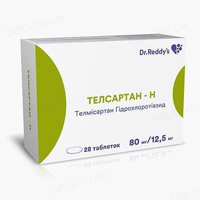Телсартан-Н таблетки по 80 мг/12.5 мг №28 (7х4)