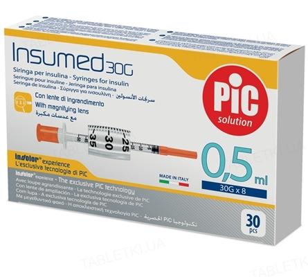 Шприц инсулиновый 0,5 мл Insumed 30G, 30 штук