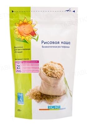 Сухая каша безмолочная Remedia Рисовая, 200 г