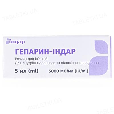 Гепарин-Индар раствор д/ин. 5000 МЕ/мл (25000 МЕ) по 5 мл №1 во флак.