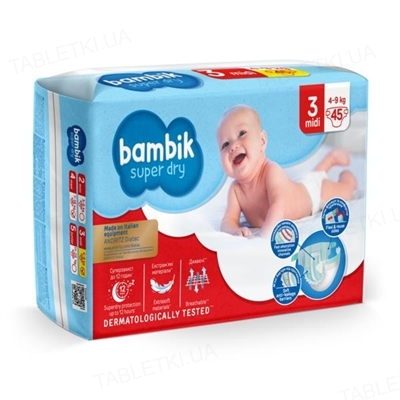 Подгузники детские Bambik Jumbo Midi, размер 3, вес 4-9 кг, 45 штук