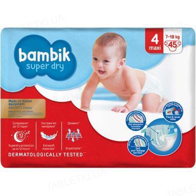 Подгузники детские Bambik Jumbo Maxi, размер 4, вес 7-18 кг, 45 штук