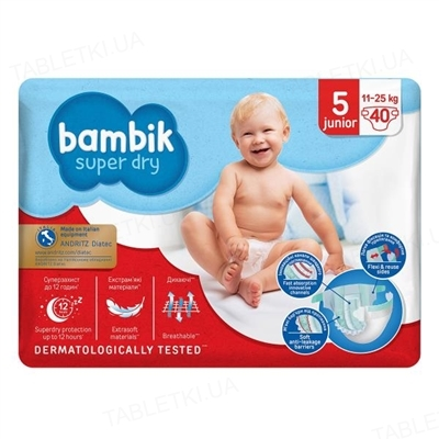 Подгузники детские Bambik Jumbo Junior, размер 5, вес 11-25 кг, 40 штук