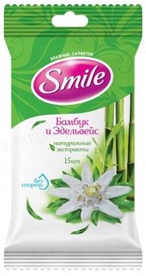 Салфетки влажные Smile Daily Бамбук&Эдельвейс, 15 штук