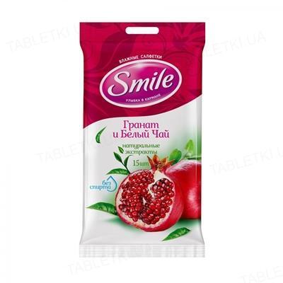 Серветки вологі Smile Daily Гранат&Білий чай, 15 штук