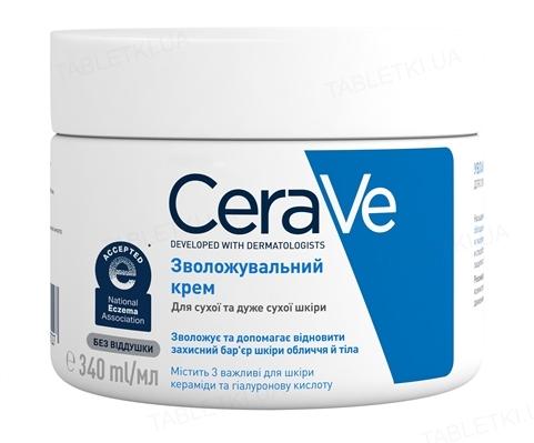 Крем CeraVe увлажняющий для сухой и очень сухой кожи лица и тела, 340 мл