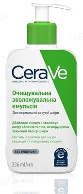 Эмульсия CeraVe очищающая увлажняющая для нормальной и сухой кожи лица и тела, 236 мл