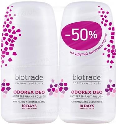 Антиперспирант Biotrade Odorex Deo шариковый, 10 дней защиты, 2 флакона по 40 мл