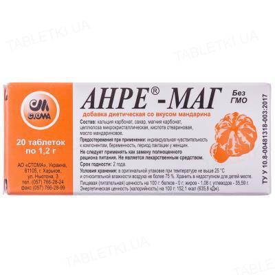 Анре-Маг таблетки со вкус. мандарин. по 1.2 г №20
