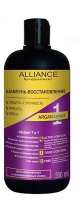 Шампунь-восстановление Alliance Professional Argan Expert, 500 мл
