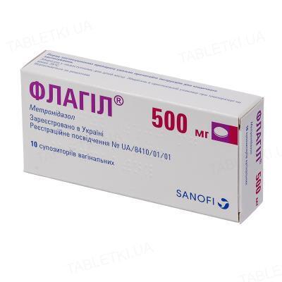 Флагил суппозитории вагин. по 500 мг №10 (5х2)